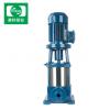 GDL100多级离心泵 立式不锈钢管道泵