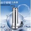 DN80小型不锈钢排污泵 WQ30-11-2.2