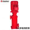 自动喷水喷雾灭火系统消防水泵