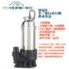 不锈钢污水泵潜水排污泵双吸式离心泵