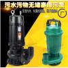 WQ无堵塞污水泵杂质潜污泵
