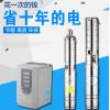 单相不锈钢潜水泵220v深井清水泵1.1千瓦