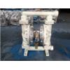 厂家直销气动隔膜泵塑料四氟QBY-40