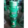 油浸式潜水电泵QY65-20-5.5(4寸)