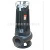 供应切割式污水电泵 WQAS65-15-4CB 100mm