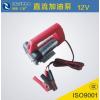 台州华朗供应直流加油泵12v