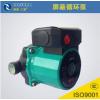 热水循环泵屏蔽泵增压泵管道泵家用小型循环泵