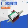 咖伦供应抽甲醇小型电磁泵 750ml/min