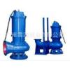 【不阻塞潜水泵】大流量潜水泵