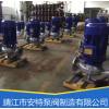 ISG ISW管道加压不锈钢泵 循环清水离心泵