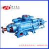 矿用自平衡多级离心泵 280-43(JP)x3