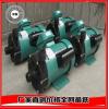 塑料磁力泵 MP-100R磁力泵