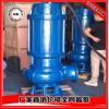 WQ型潜水式排污泵 65WQ25-15 生活排污泵