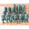 单三相电泵机床冷却泵磨床铣床抽水泵油泵