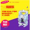 江苏提供台泉品牌TC系列大流量高压气动隔膜泵