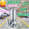 广州WQ无堵塞排污泵耐腐蚀广州水泵厂供应佳