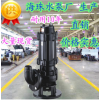WQ系列无堵塞潜水泵广州水泵厂供应广冠
