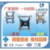 QBY气动隔膜泵QBK隔膜泵 QBY不锈钢气动隔膜泵