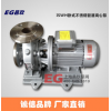 ISWH不锈钢管道泵 化工用泵