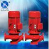 供应XBD1.25/1.25-32L消防泵