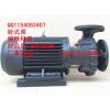 卧式冷却循环泵冷冻循环泵YLIZ150-125-160