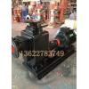 10HP卧式污水自吸泵80ZW65-25-7.5污水泵