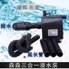 JP-1100G鱼缸水族箱潜水泵
