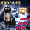 丰源0.75kw耐酸碱腐蚀泵化工泵
