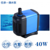 超静音鱼缸微型抽水泵循环过滤泵潜水泵
