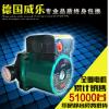 家用地暖暖气屏蔽泵循环泵热水器管道泵