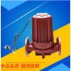 屏蔽式冷热水循环增压泵屏蔽套