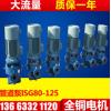 小型多级铸铁自来水管道泵