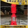 喷淋泵XBD7.2/1.67-(I)40×6消防喷淋泵