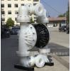 PP气动隔膜泵PD15系列塑料隔膜泵 祈能PD隔膜泵