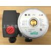 原装进口热水增压循环低噪音屏蔽泵ST15/6