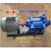 多级泵D85-45x3耐磨多级泵MD85-45x3