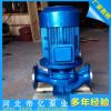 100-160AISW工业管道泵立式清水泵电机11kw