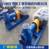 IS50-32-125离心清水泵农业城市排水