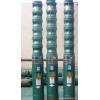 QJ系列潜水泵 清水泵150QJ50-33