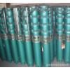 175QJ系列 潜水泵 清水泵