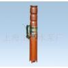 QJ型井用潜水泵 潜水深井泵150QJ20-52/8