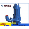 WQ QW排污泵/WQ QW排污泵厂家