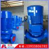 ISG管道泵 管道增压泵 立式清水离心泵