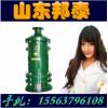 BQS200-70-75/N潜水泵 排污泵