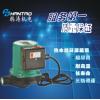 超静音家用暖气循环泵
