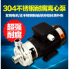 高扬程大流量家用潜水电泵清水泵
