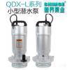 家用潜水泵井用提水无污染离心泵
