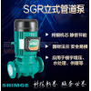 增压泵工业商建高层供水循环泵锅炉用泵