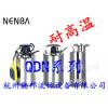 QDN小型潜水泵 不锈钢泵220V清水泵