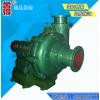80ZJ-I-A36型 卧式离心渣浆泵